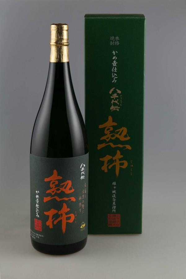 八千代伝酒造