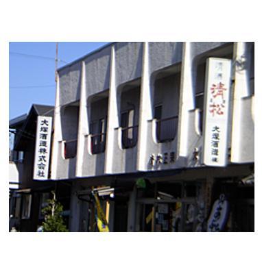 【岐阜県】大塚酒造