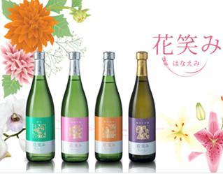 【大分県】大地酒造